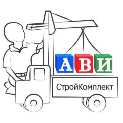 АВИ Стройкомплект